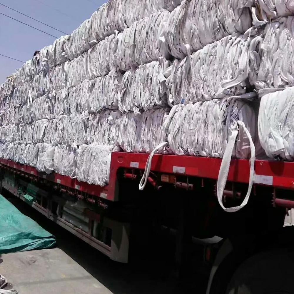 批发废旧编织袋 废旧编织袋再生 可用于生产各类塑料原料