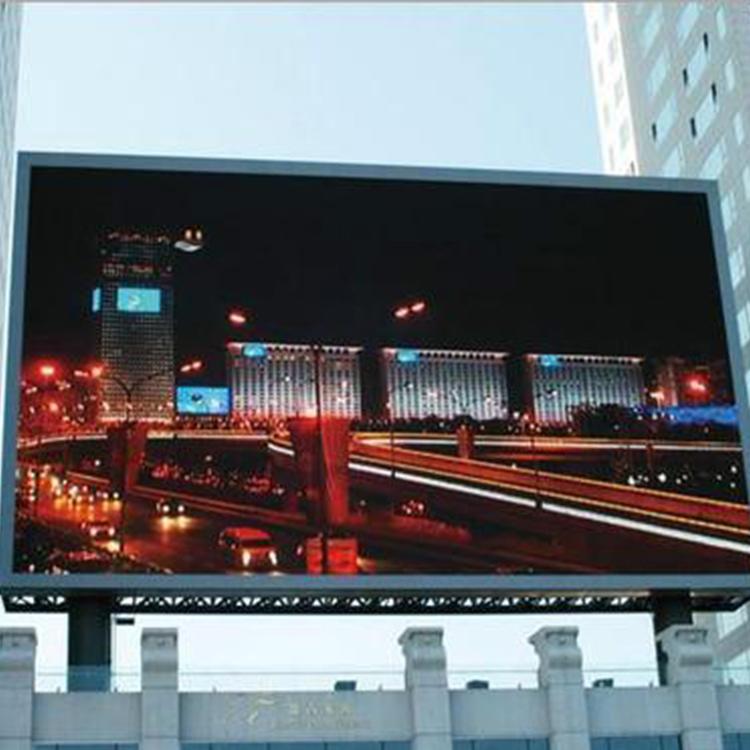 户外P10全彩LED显示屏 户外led滚动广告显示屏 舞台滚动字幕条屏元和丰光电