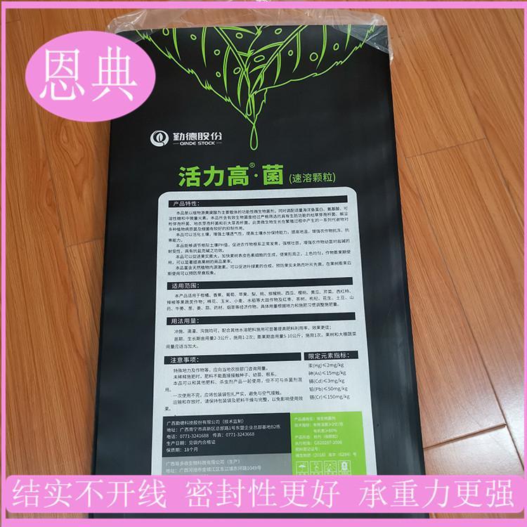 郑州涂料编织袋厂废旧编织袋沈阳编织袋恩典供货及时