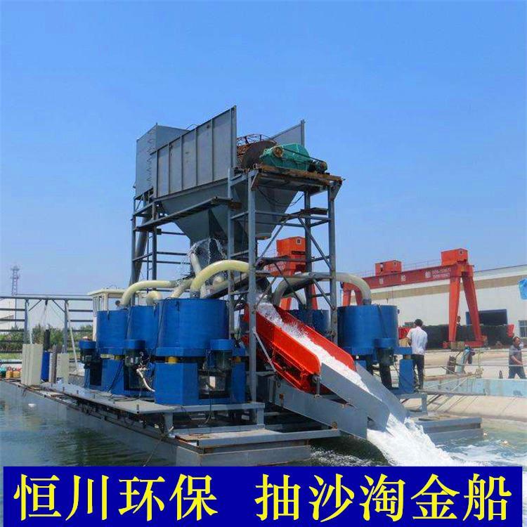 小型淘金船 大型淘金船 恒川环保 支持定制