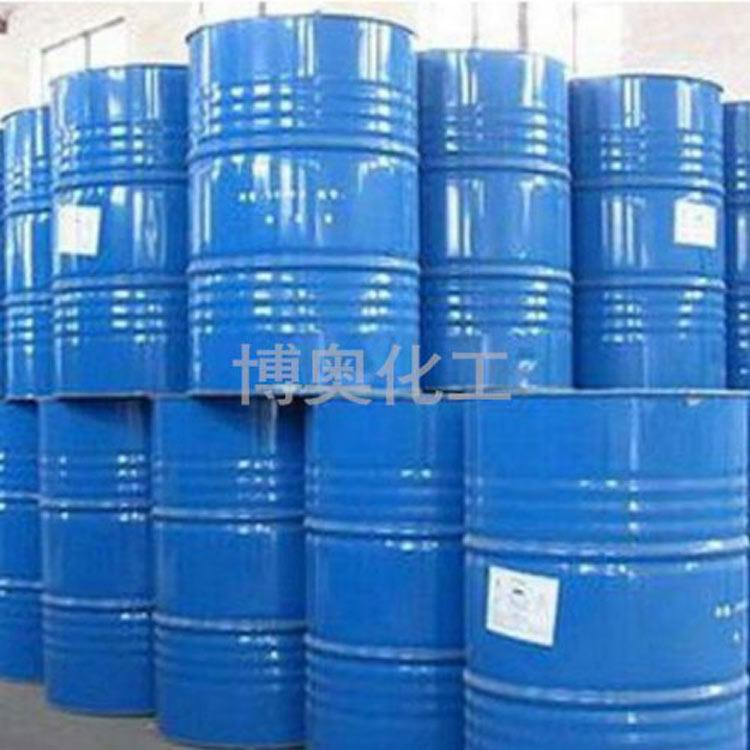 油酸 180公斤/桶植物油酸 济南博奥化工