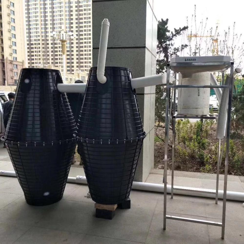 双瓮漏斗式化粪池建筑设计要双瓮化粪池产品特点1-1.2-1.5立方