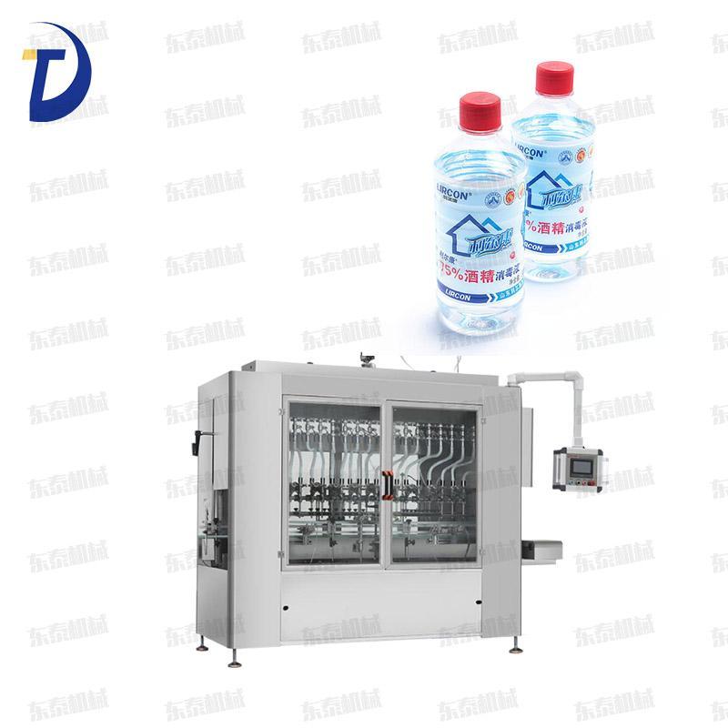现货全自动酒精液灌装机定制直线液体罐装生产线新款 灌装机