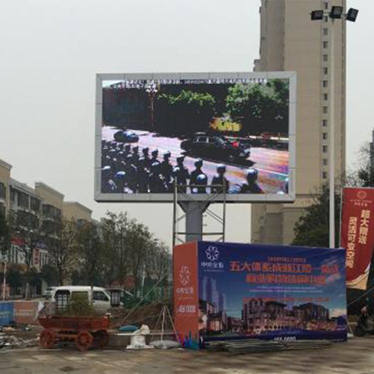 贵州地区户外P10LED显示屏幕 大型供应商厂家直供定制高清全彩屏元和丰光电