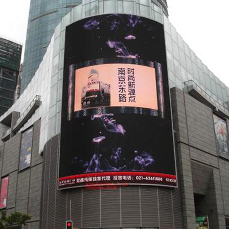 厂家直销 上海户外P6广告高清全彩LED显示屏 电子数字显示屏元和丰光电