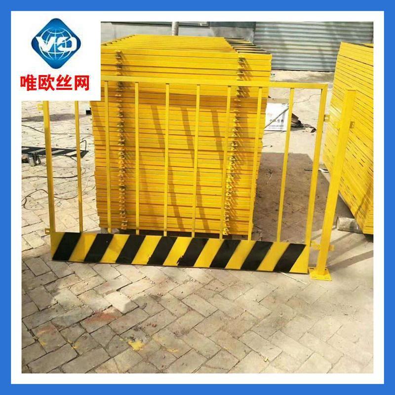 基坑护栏 定型化临边防护 基坑护栏厂家 唯欧丝网厂家直销