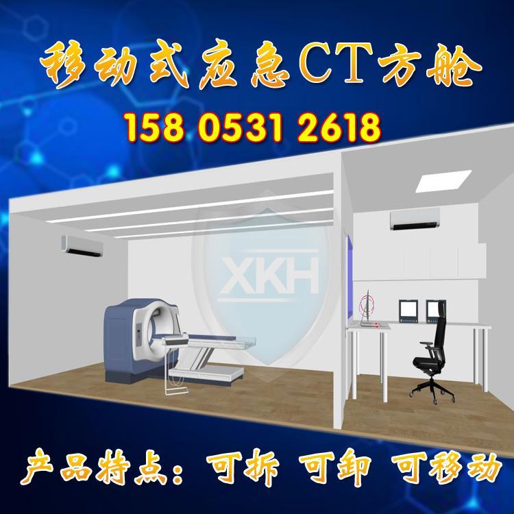 应急式可移动铅房 CT室拆卸铅房 专业生产防辐射铅房 牙科铅房 现场安装