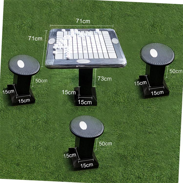 公园健身器材轨道式象棋娱乐健身路径器材中国象棋轨道式棋盘桌智璇