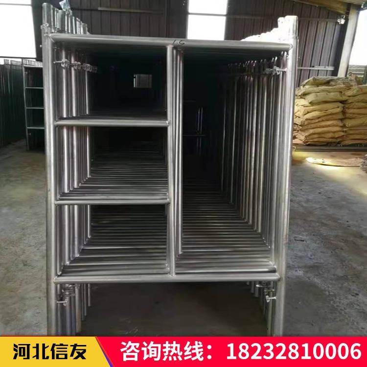 信友生产厂家供应 新型铝合金脚手架 镀锌移动脚手架 梯式 门式活动架