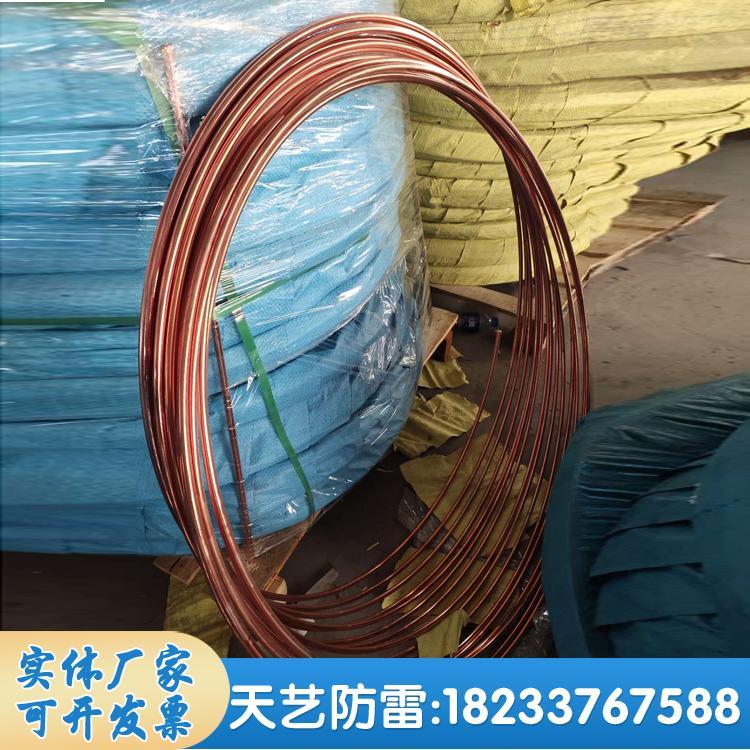 天艺现货销售镀铜圆线14mm铜包钢圆线铜包钢接地线