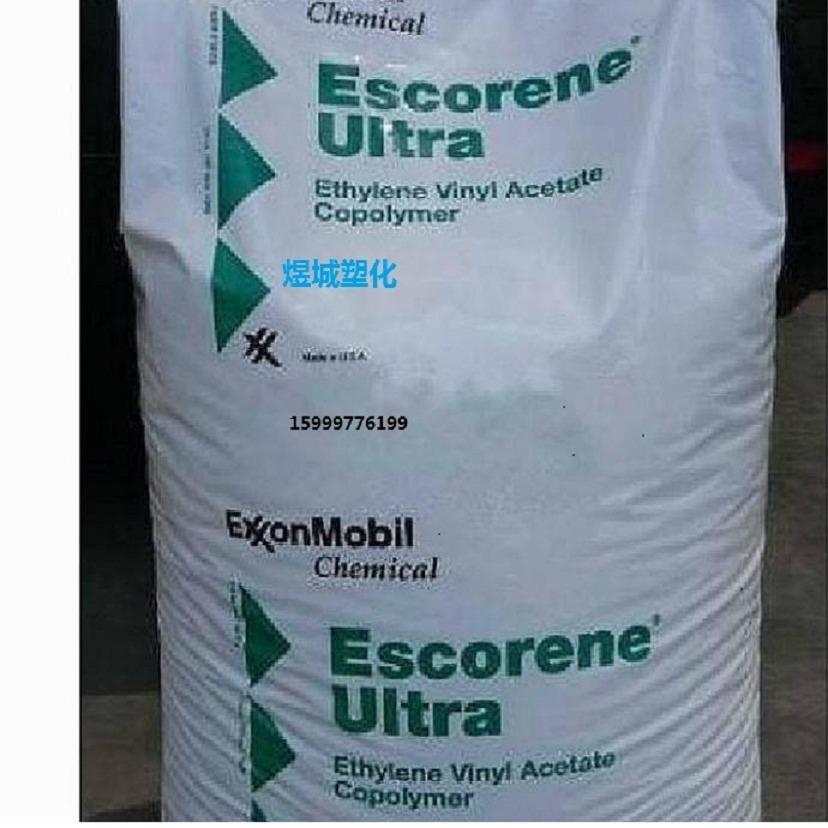 耐高温 EAA(乙烯丙烯酸共聚物) 6000 埃克森美孚