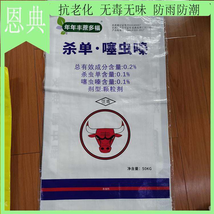 编织袋厂塑料编织袋厂西安编织袋厂增宽增厚恩典