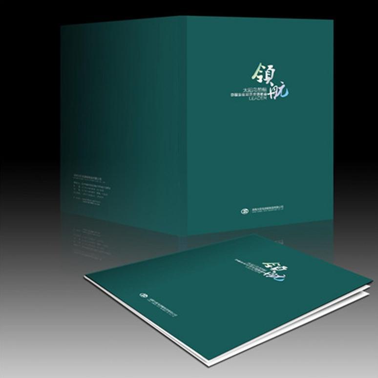 丹东印刷厂企业画册设计厂
