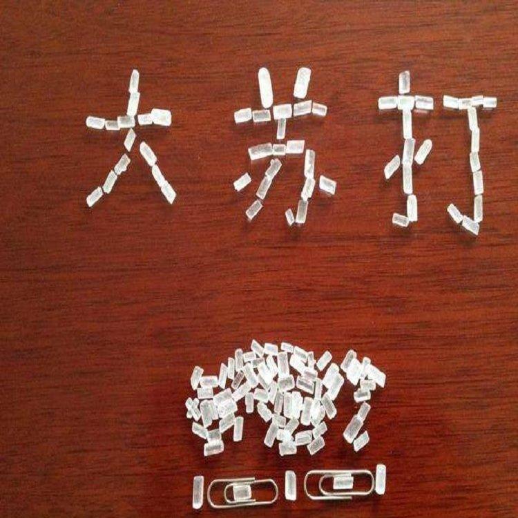 贵州大苏打批发硫代硫酸钠厂家贵州海波金摩尔化学公司经销