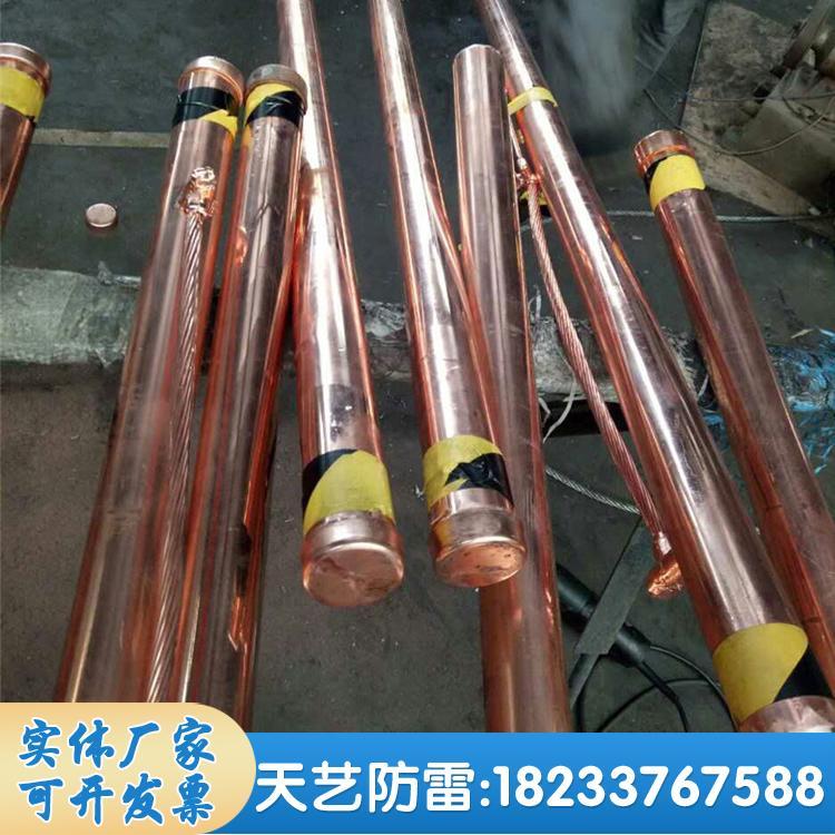 天艺现货销售电解离子接地极铜包钢离子接地棒锌包钢纯铜各种规格定制-50*3米