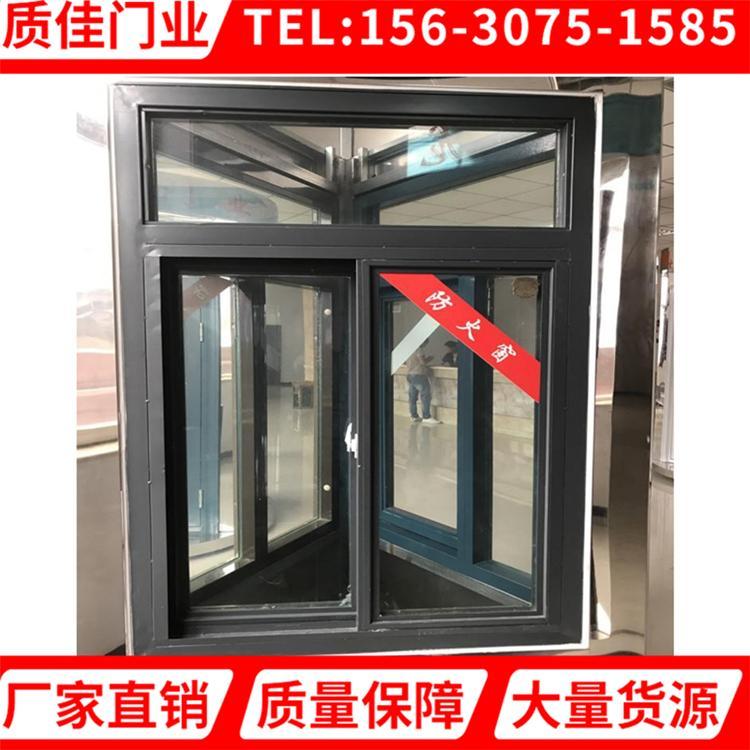 防火窗厂家 耐火窗 厂家直销钢制防火窗 质佳门业
