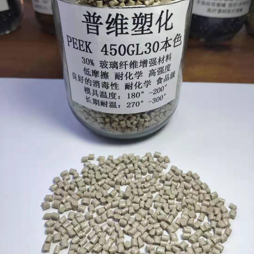 PEEK150PF熔体粘度0.15kNsm2 超细粉