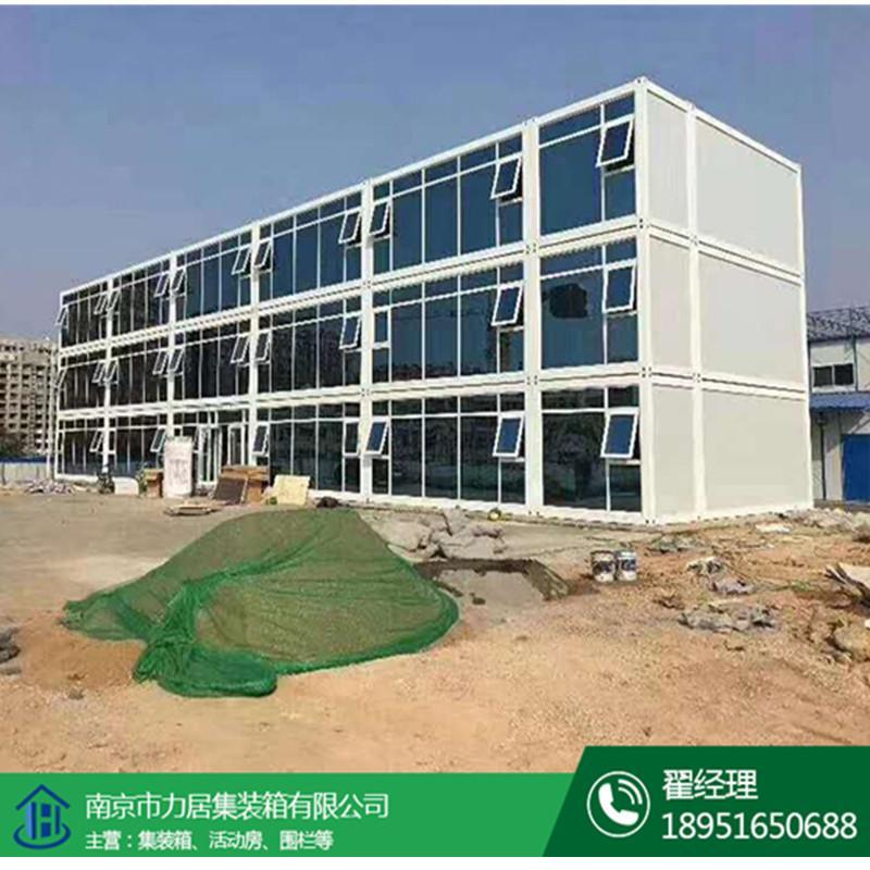 南京力居集装箱 住人集装箱房 活动房 活动板房大量出售出租