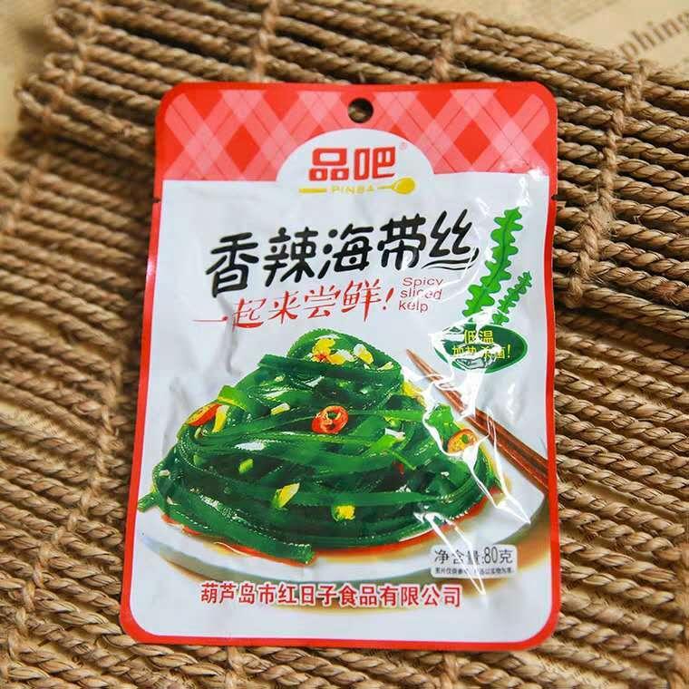 双诚厂家定制 酱菜袋 食品级封口袋 三边封印刷复合包装食品袋 彩印塑料包装