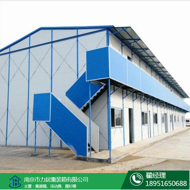 住人集装箱 南京集装箱厂家力居 可定制多种规格 供应 南京-滁州-镇江-昆山-马鞍上等
