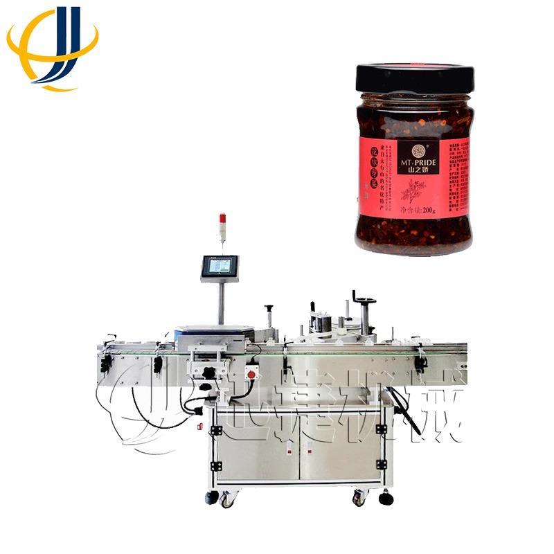 厂家直销 山东济南 自动圆瓶贴标机 辣椒酱贴标机 酱料贴标机 迅捷机械 xj003
