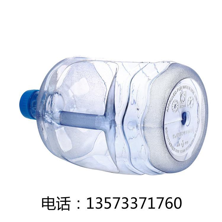 平板7.5升礦泉水桶 飲用水桶