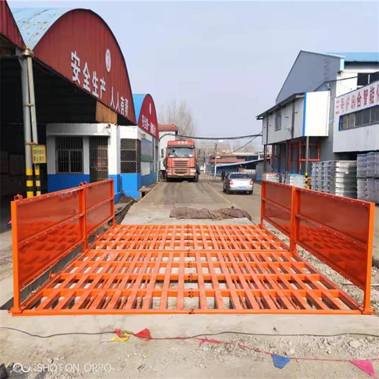 邯郸厂家供应免基础洗车台支持全国安装