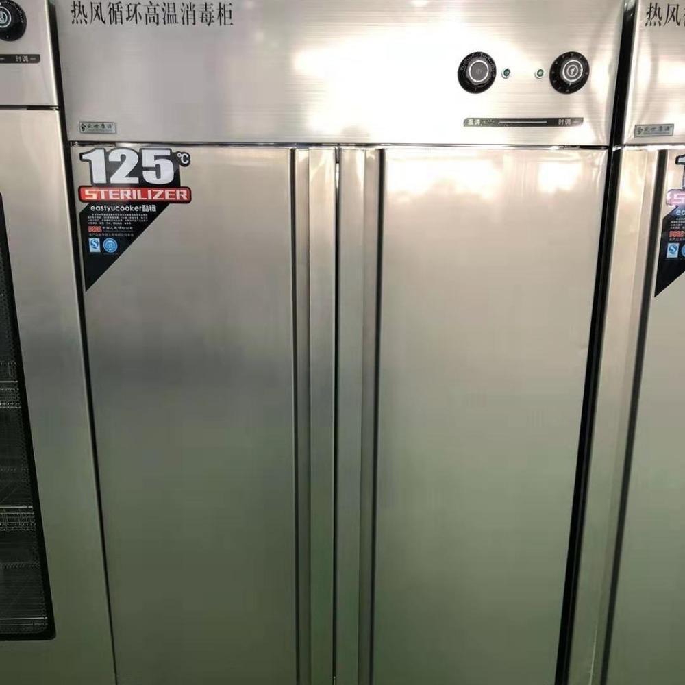 宜城畅销高温消毒柜品牌全不锈钢臭氧热风循环消毒柜价格
