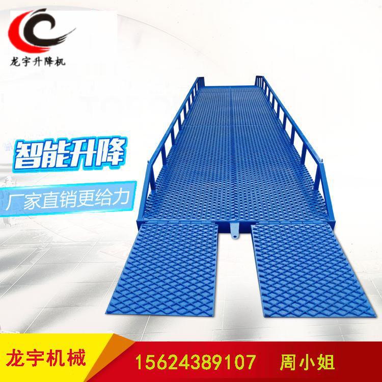 潍坊登车桥-河北移动登车桥-烟台叉车上车斜坡