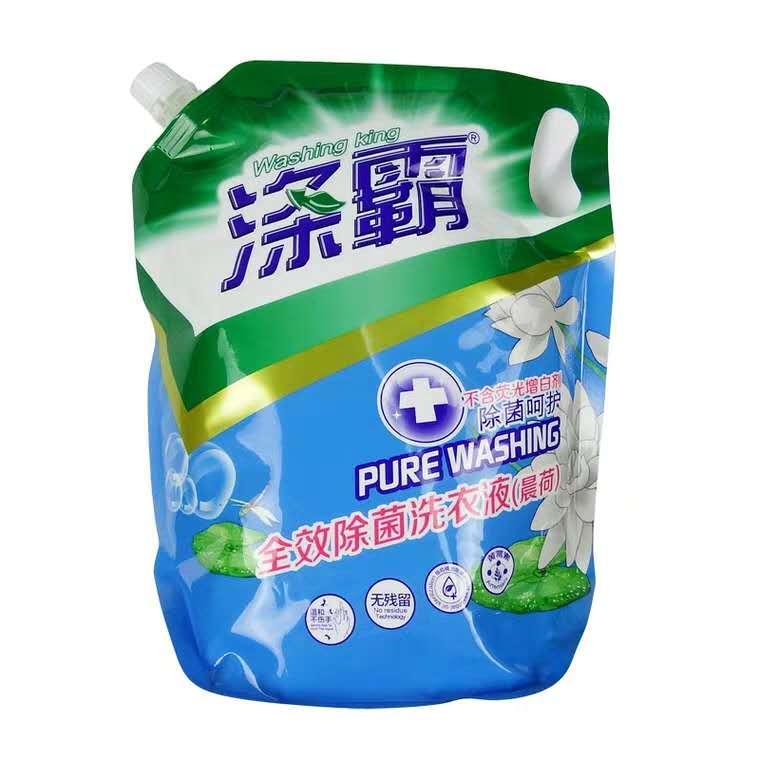 双诚厂家专业定制 洗衣液袋 洗浴用品包装袋 三边封日化用品袋 搓泥宝贝袋