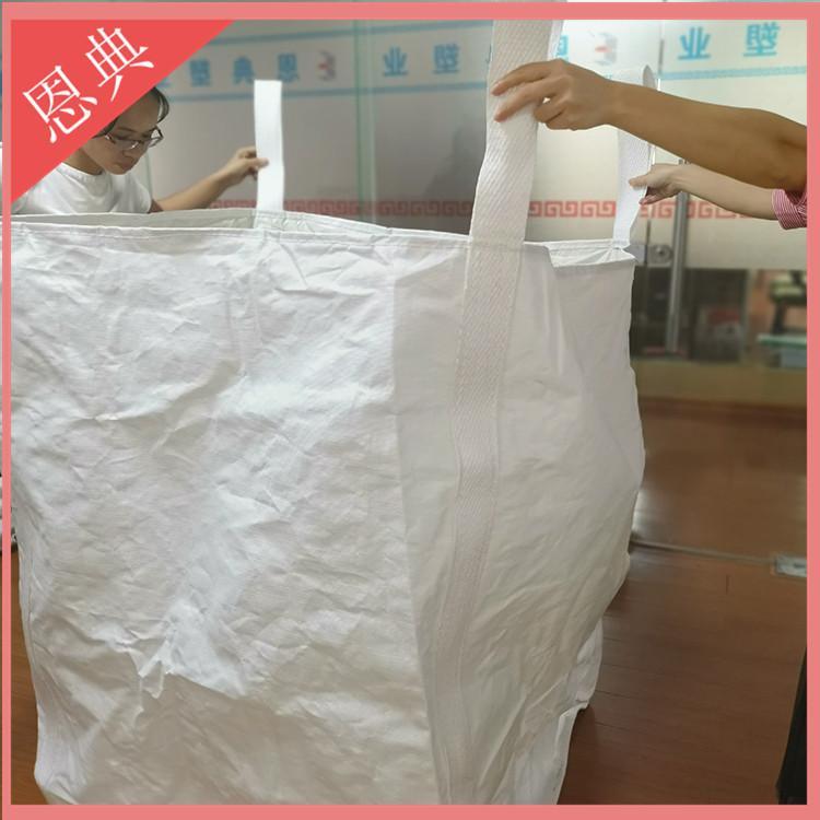 吨袋市场 u形吨袋 滨州吨袋 恩典 结实耐用