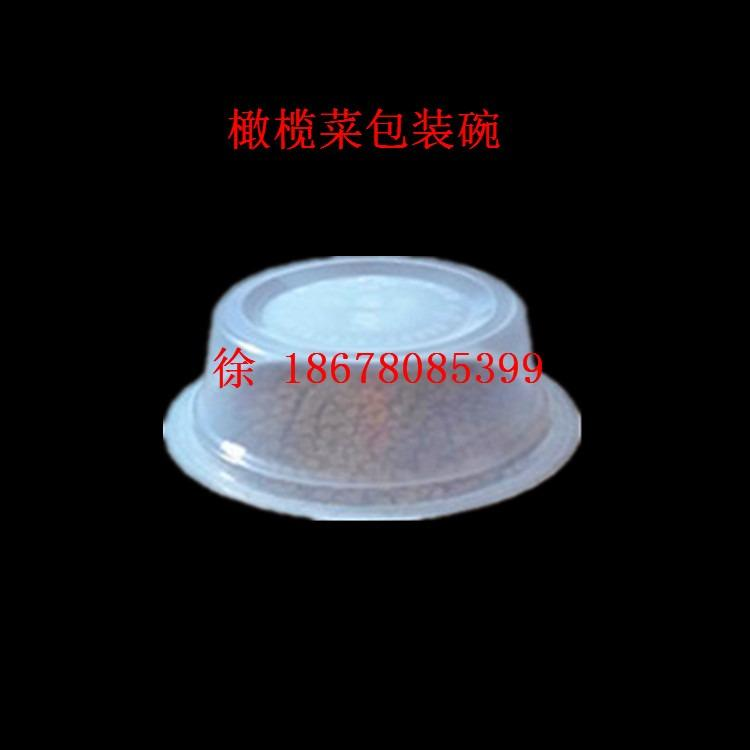 wr120g超市橄榄菜包装碗 pp一次性封口酱菜碗