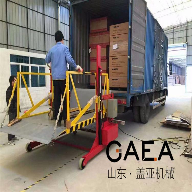 厂家制作移动卸货平台小型装车登车桥盖亚机械生产