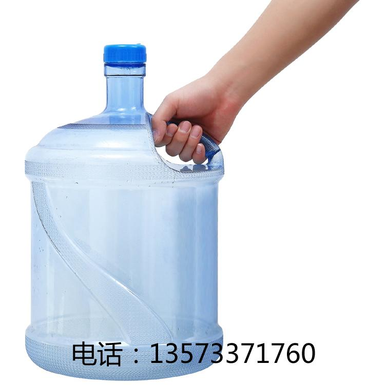 15L纯净水桶 手把水桶
