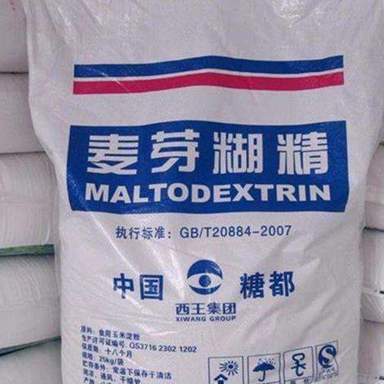 食品级麦芽糊精 麦芽糊精 糊精增稠剂欢迎选购
