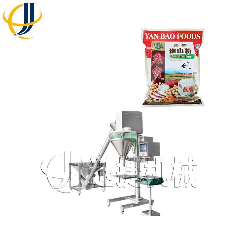 热销款 济南不跑粉 全自动粉剂粉末包装机 药粉包装机 可配上料机 迅捷机械 xj005