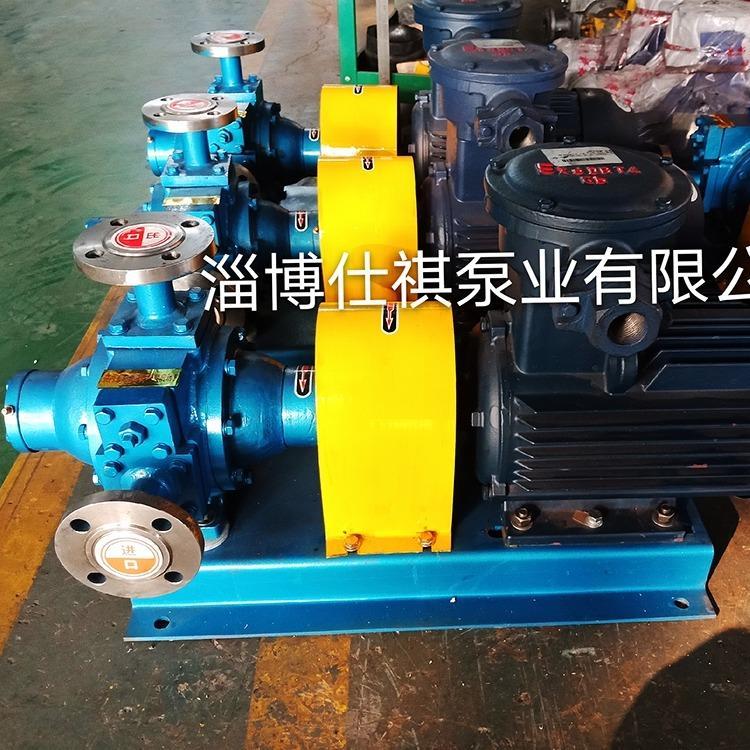 仕褀生产二甲醚泵 不锈钢液氨泵 三甲胺泵 专业制造型号齐全