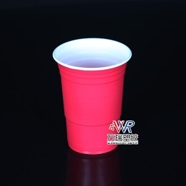 480ml一次性啤酒杯 16oz双色杯BeerPong啤酒杯