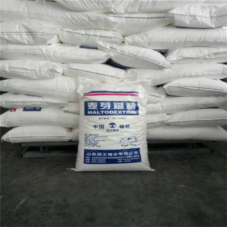 麦芽糊精 西王麦芽糊精 糊精增稠剂批发供应