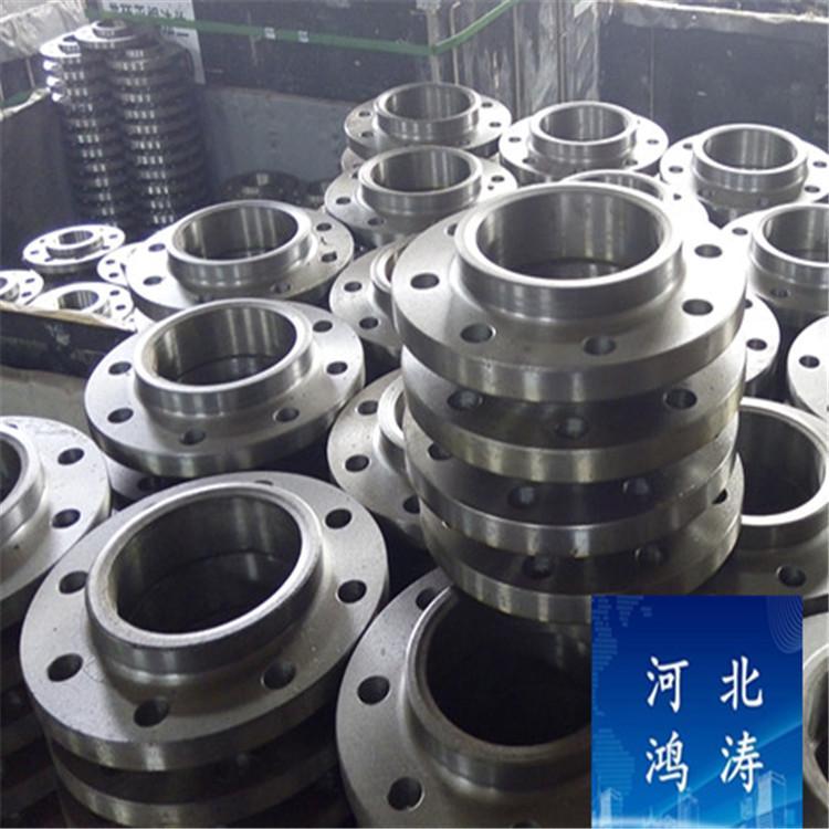 河北鸿涛管道316钢制法兰公司