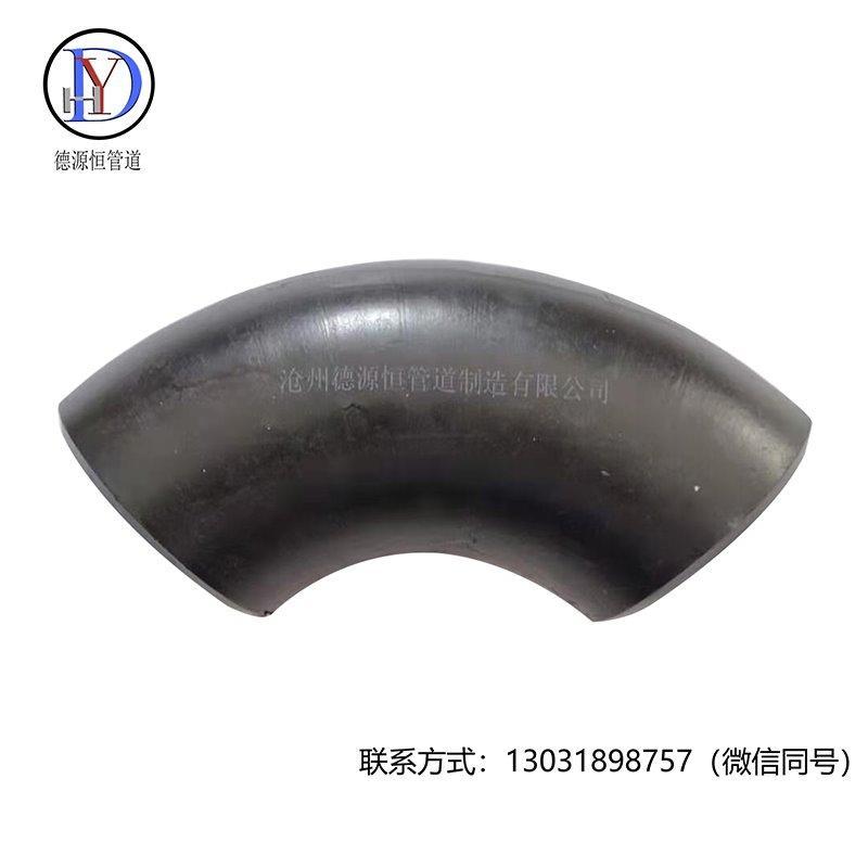 德源恒管道源头厂家生产直销不锈钢弯头管件 碳钢管件弯头质保一年