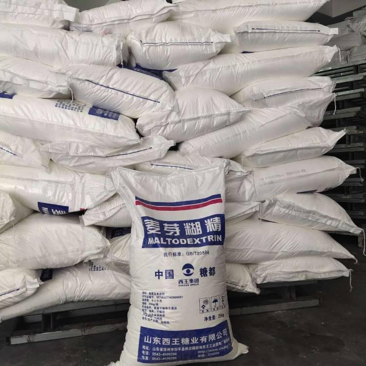 食品级麦芽糊精 全水溶麦芽糊精糊精增稠剂厂家价格