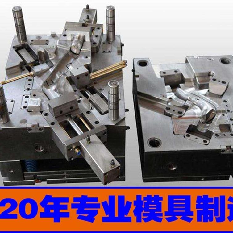 东莞-长安模具厂-塑胶模具制造-注塑