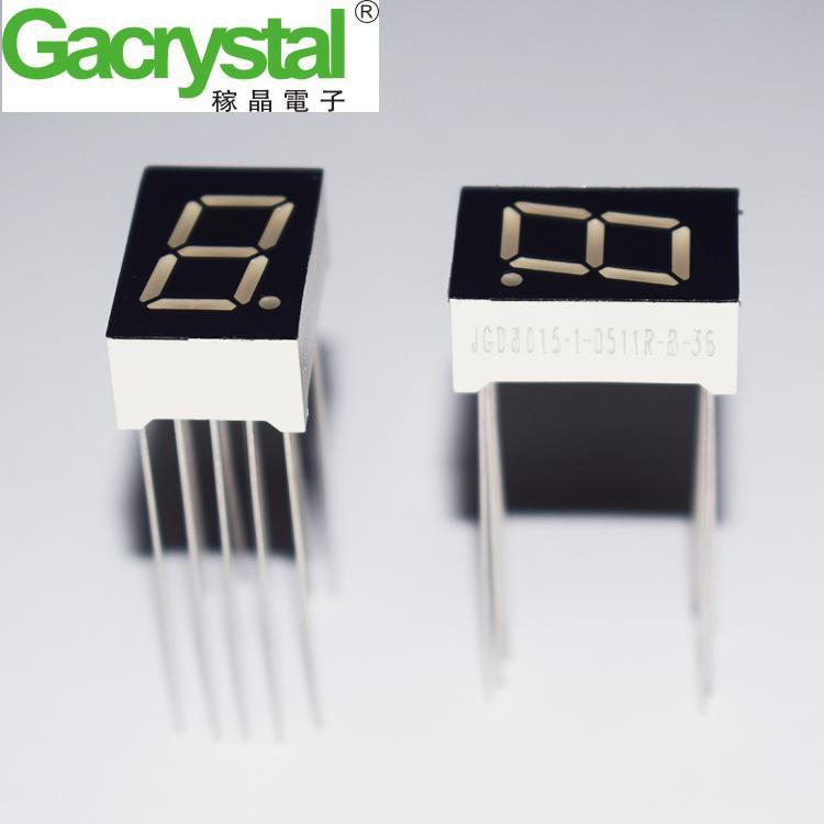 厂家直销1位0.5寸共阳红光智能家居显示专用led数码管