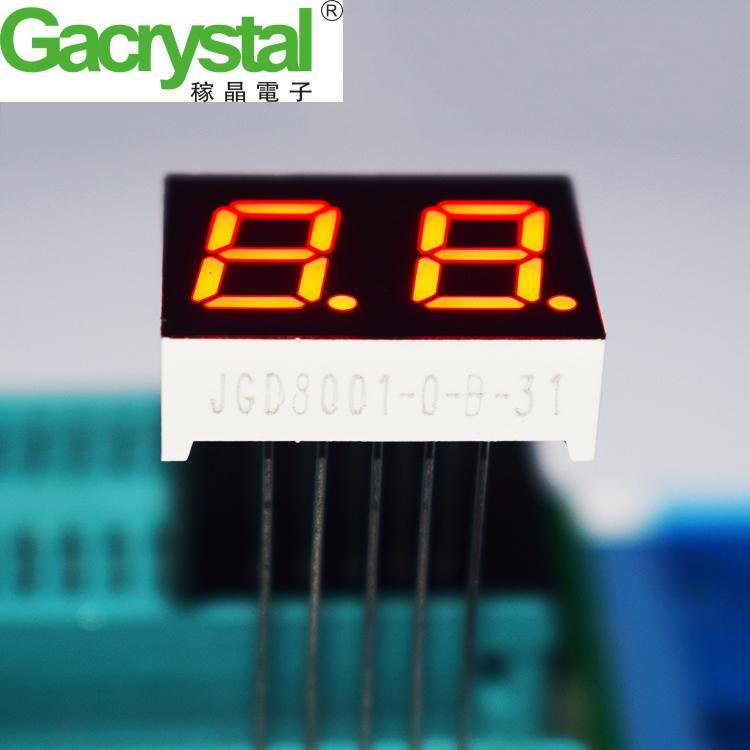 稼晶直供2位0.4寸高亮共阳红光洗衣机显示专用led数码管