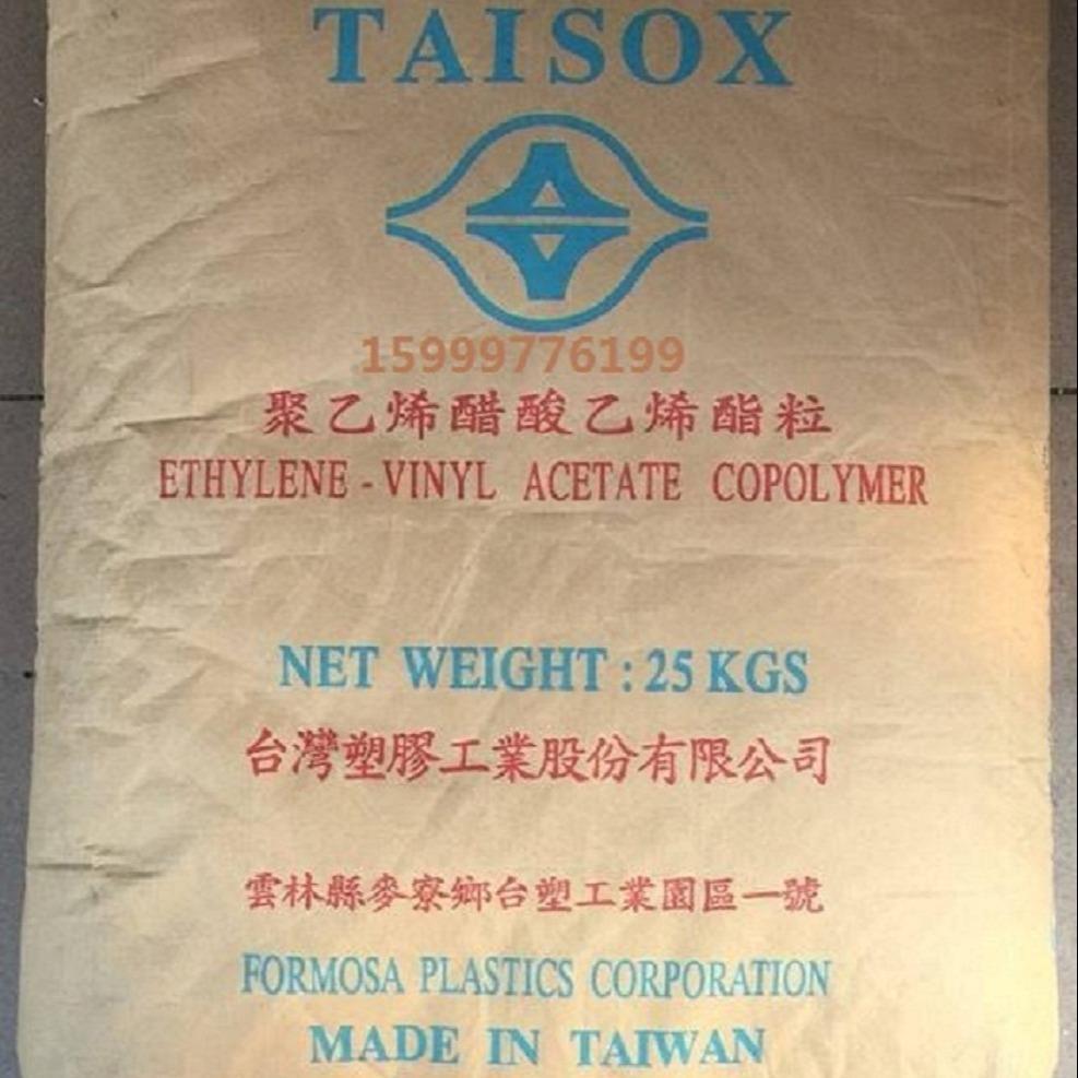 线性低密度聚乙烯(LLDPE)3210 优异的薄膜强度 台湾塑胶 抗紫外线剂 优异的成型特性