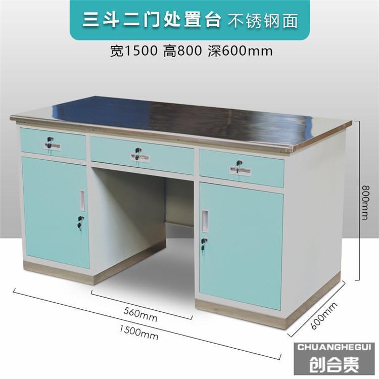 双面处置柜 创合贵 处置室垃圾柜 医用处置柜配药