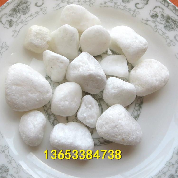 3-5公分白色洗米石 宜昌永顺白色洗米石图片