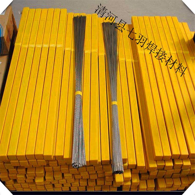 天泰氩弧不锈钢焊丝TGS-309MOL 天泰ER309MOL不锈钢焊丝