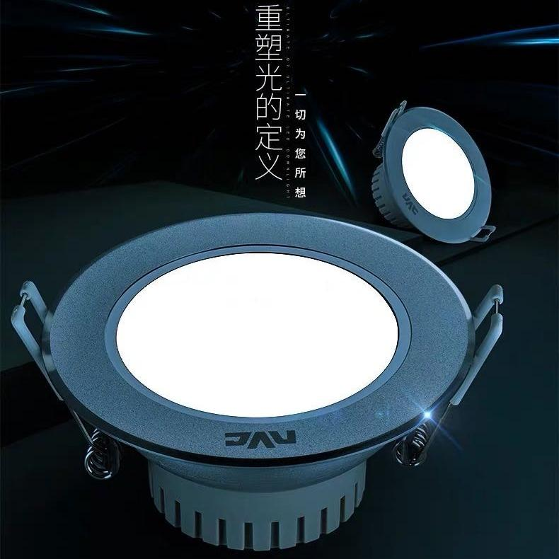 nVc/雷士筒灯 LED筒灯 雷士射灯 4W 6W 8W 钦州北海防城港桂林河池 雷士照明